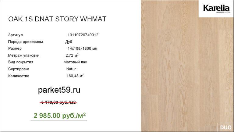 OAK-1S-DNAT-STORY-WHMAT