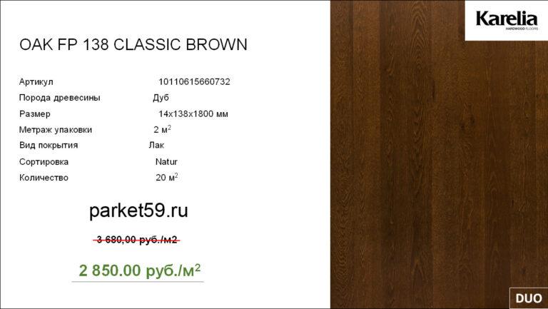 OAK-FP-138-CLASSIC-BROWN