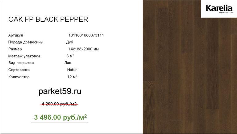 OAK-FP-BLACK-PEPPER