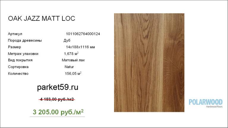 OAK-JAZZ-MATT-LOC