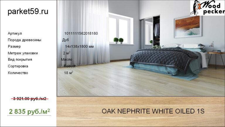 OAK-NEPHRITE-WHITE-OILED-1S