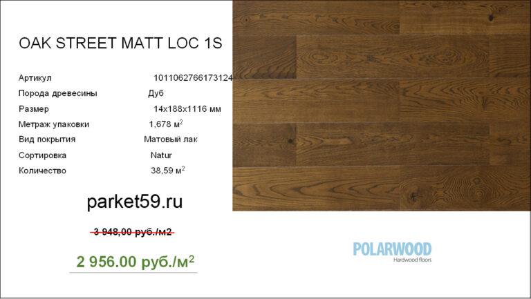 OAK-STREET-MATT-LOC-1S