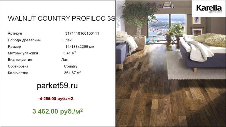 WALNUT-COUNTRY-PROFILOC-3S